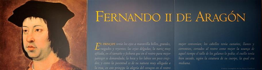Centro de interpretación Fernando II de Aragón